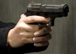 Paramus Gun Crime Lawyers